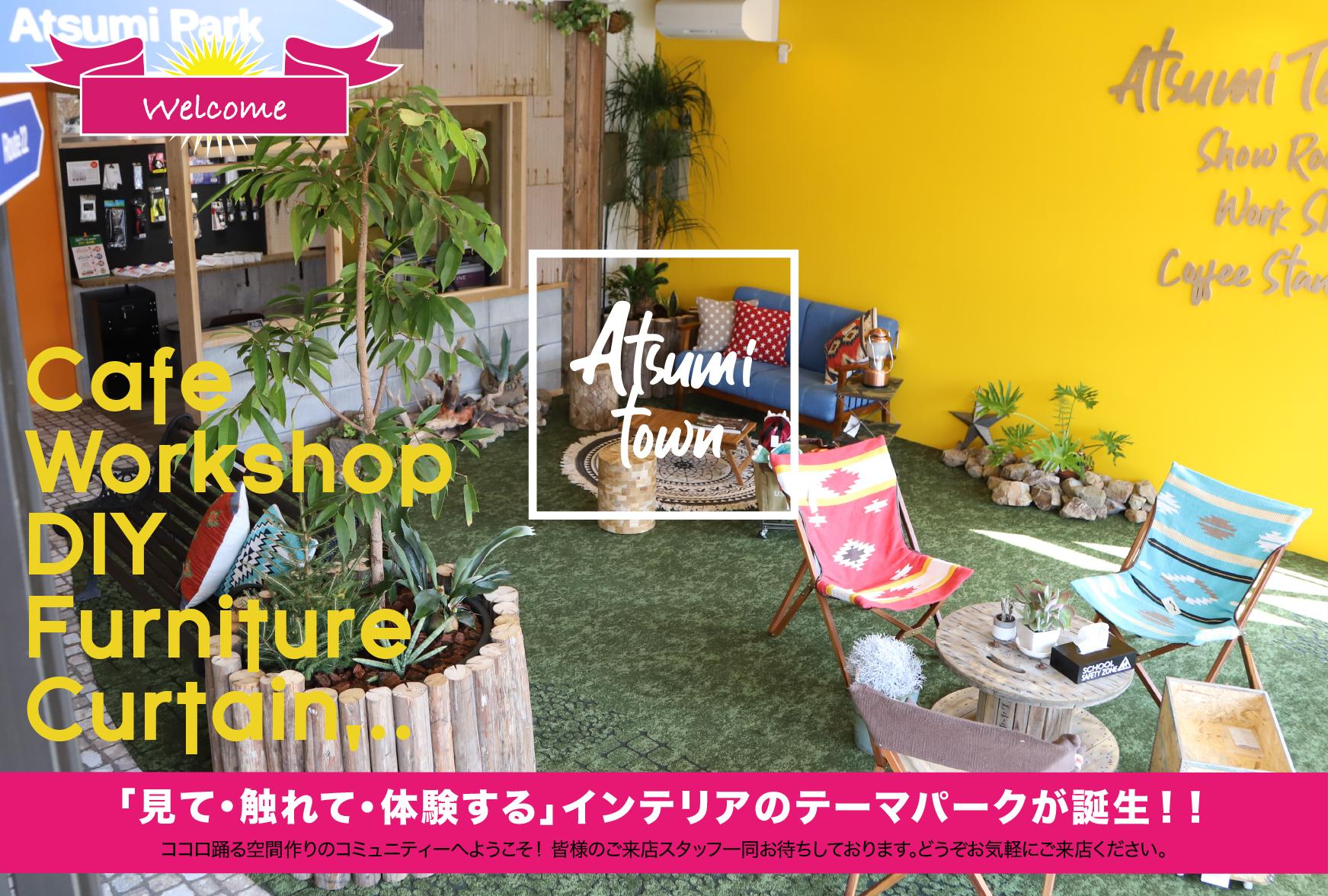 株式会社あつみ工房 / Atsumi town DMポストカード